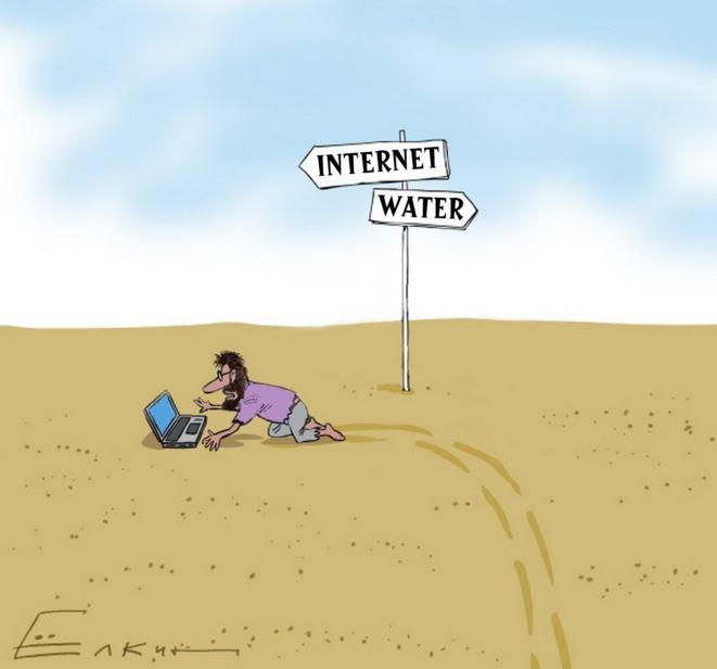 internet-addiction
